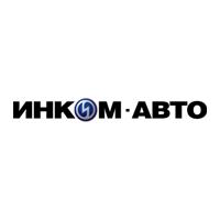 Компания Инком Авто отзывы