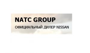 Компания NATC Group Отзывы